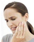 牙龈肿痛怎么办有什么偏方?