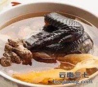 乌鸡煲三七汤做法和功效