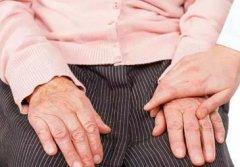 三七治疗类风湿性关节炎效果显著