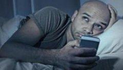 失眠的人怎么服用三七效果好?